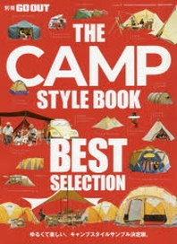 THE CAMP STYLE BOOK BEST SELECTION ゆるくて樂しい,キャンプスタイルサンプル決定版.