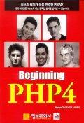 BEGINNING PHP 4