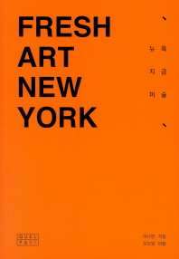 Fresh Art New York
