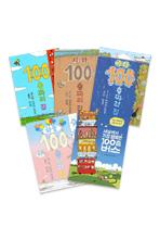 100층 시리즈 5권 세트 : 100층 짜리 집 + 지하 + 바다 + 하늘 + 100층 버스