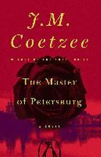 [보유]Master of Petersburg (Paperback)