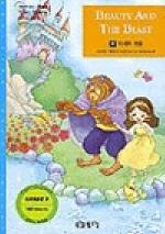 미녀와 야수(영어로 읽는 세계명작 스토리하우스 13)