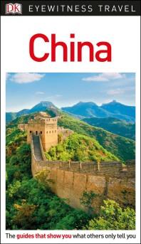 [해외]DK Eyewitness China (Paperback)