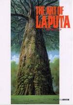 THE ART OF LAPUTA 천공의 성 라퓨타 아트북 (일본원서)