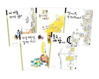 북멘토 주제학습 초등수학 시리즈 세트(전5권)