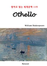 Othello (영어로 읽는 세계문학 119)