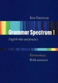 Grammar Spectrum 1