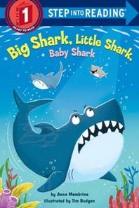 [해외]Big Shark, Little Shark, Baby Shark (Library Binding)