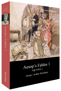 Aesop's Fables. 1(이솝 이야기)(더클래식 미니미니북 영문판 12)