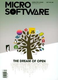 마이크로 소프트웨어(vol.390)