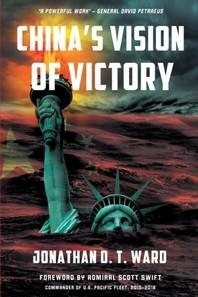 [해외]China's Vision of Victory