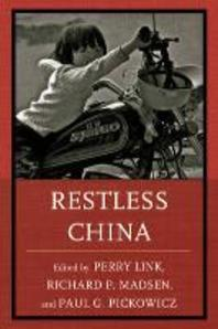 [해외]Restless China (Hardcover)