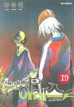 http://image.kyobobook.co.kr/images/book/large/108/l9788925508108.jpg