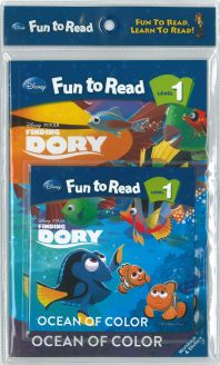 Finding Dory: Ocean of Color 세트(CD1장포함)(Disney Fun To Read 1-29)