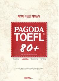 TOEFL 80+ Listening(PAGODA)
