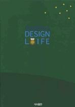 SHIRAKI AKIRA DESIGN LIFE (무료배송)