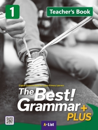 The Best Grammar Plus. 1(TB+Resource CD)(CD1장포함)