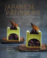 [보유]Japanese Patisserie