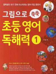 ������ ���� �ʵ�� ���ط�. 1(CD1������)