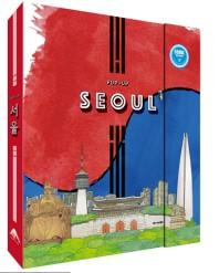 POP-UP Seoul(팝업 서울)(팝업북)