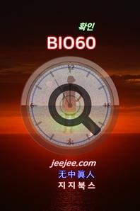 BIO60