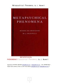 심령 현상 연구.Metapsychical Phenomena, by J. Maxwell