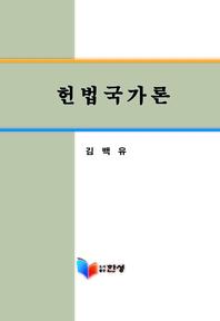 실서버 테스트 도서바코드
