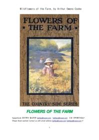 농장의 들꽃 야생초.Wildflowers of the Farm, by Arthur Owens Cooke