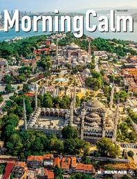 MorningCalm(모닝캄 2020년 3월호)