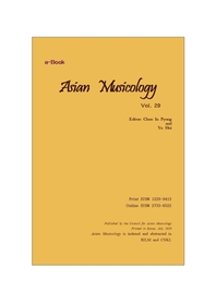 Asian Musicology 29 - eBook