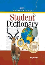 Dic American Heritage Student Dictionary