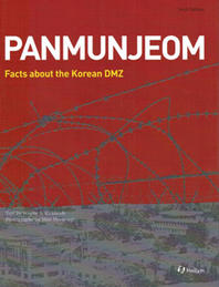 Panmunjeom : Facts about the Korean Dmz