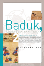 Baduk, Made Fun and Easy Vol. 2