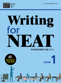 Writing for NEAT Level. 1