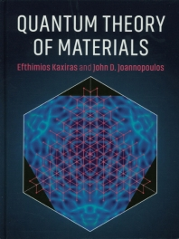 Quantum Theory of Materials(양장본 HardCover)