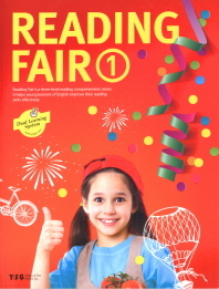Reading Fair(리딩 페어). 1(CD1장포함)