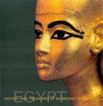이집트: 고대 문명의 역사와 보물(세계 10대 문명사 1)(양장본 HardCover)