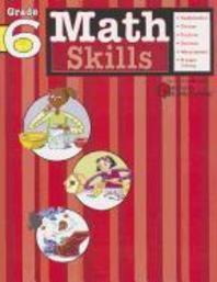 [해외]Math Skills (Paperback)