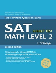 [해외]PAST PAPER Question Bank SAT subject test math level 2 second edition