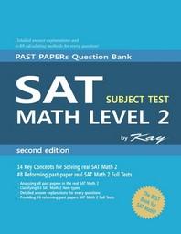 [해외]PAST PAPER Question Bank SAT subject test math level 2 second edition