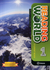 READING WORLD. 1(STUDENT BOOK)(CD1장포함)
