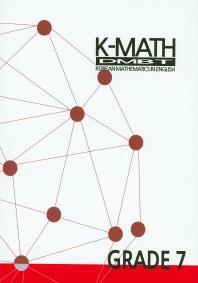 K-Math Grade. 7