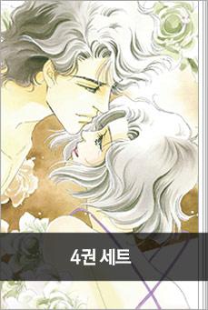 [할리퀸] 레인트리 시리즈
