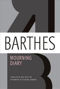 [해외]Mourning Diary