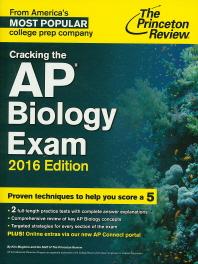 Cracking the AP Biology Exam(2016)