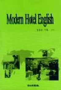 MODERN HOTEL ENGLISH