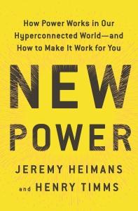 [보유]New Power
