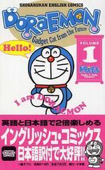ドラえもん 日本語譯付 VOLUME1