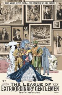 젠틀맨 리그 - 비범한 신사 연맹 Vol. 1(시공그래픽노블)