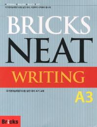 Bricks NEAT Writing A3